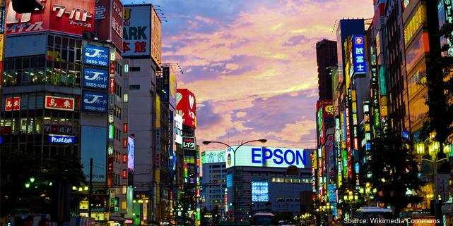 Japanese_Brands_teaser_image